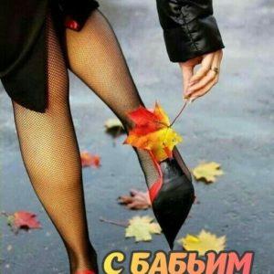 yulianov76